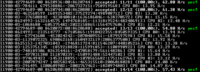 Zoin (ZOI) - Miner Report (cpuminer64 V 0 0 1) • Newbium